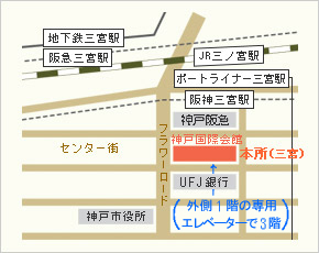 本所(三宮)地図