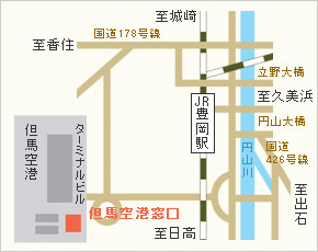 但馬空港窓口地図